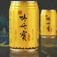 史低铁罐凉茶:280mLx12罐 咚咚宝 大唐饮子 无糖植物凉茶