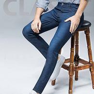 視覺顯瘦修長腿,YKK拉鏈:雪中飛 男士 20夏新款 商務休閑彈力修身小腳牛仔褲