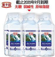 临期白菜!栗子园 无糖无气苏打水 375mlx6瓶