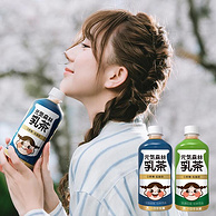 临期白菜!0糖低脂低卡:450mlx6瓶 元气森林 阿萨姆奶茶