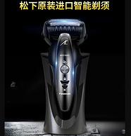 10年质保、日本原装进口:松下 电动剃须刀