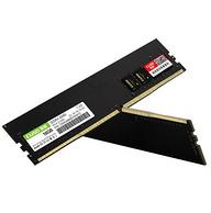 25日0点:酷兽 16G DDR4 2666台式机内存条