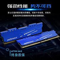刚需好价,铝制散热马甲,自动超频:枭鲸 16G DDR4 2666MHz 台式机内存条
