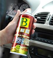 白菜價!BOTNY 保賜利 B-1192 表板蠟 檸檬香型 450ml