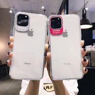 保丝捷 iPhone6-11Pro Max 全包防摔手机壳