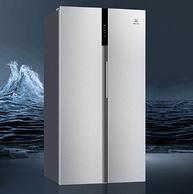 歷史新低:Electrolux 伊萊克斯 ESE6539TA 650L 變頻風冷無霜對開門冰箱