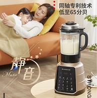 补券,史低!变频降噪+可加热+58000转/分:志高 破壁料理机 ZG-TJ503