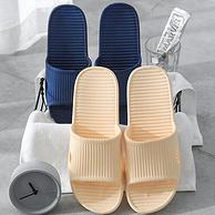 買手甄選團爆款,EVA一體成型:日式室內軟底防滑拖鞋