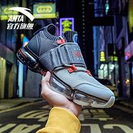 NASA联名款:ANTA 安踏  SEEED零界系列 男款休闲运动鞋 多色