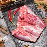 去骨整切、8斤:大庄园 新西兰羔羊后腿肉 1kgx4件