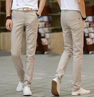 4.9分 比棉质更透气:雅诺臣 男士棉麻弹力休闲裤