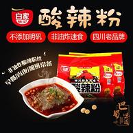 非油炸、無明礬: 540g(5包裝)x2提 四川老品牌 白家陳記 酸辣方便粉絲
