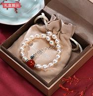 母亲节礼物:京润珍珠 赐福玛瑙珍珠手链