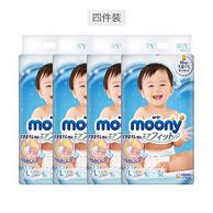 5日10点:moony 尤妮佳 婴儿纸尿裤 L54片x4包