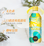 馬來西亞第1飲料品牌:事必勝 恬趣礦泉水 500mlx24瓶