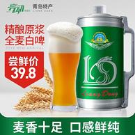 喝完不頭疼 青島特產 4斤 亮動 精釀原漿全麥啤酒