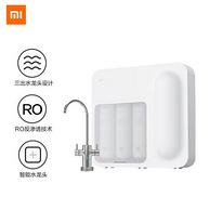 RO反渗透+智能水龙头:MI 小米 C1 MRB33 反渗透纯水机