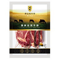 澳洲进口 奔达利 谷饲西冷牛排 200gx4片x3件