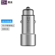 雙USB口、單口可達18W:ZMI 紫米 QC3.0 汽車快充充電器