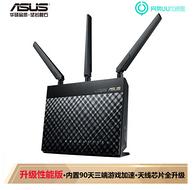 AC68U升級版,華碩 1900M雙頻全千兆 無線路由器 RT-AC1900P