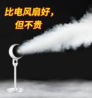 9米遠距送風 久吹不頭疼 :金正 立式空氣循環扇