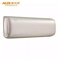 京東代下團、1級能效+變頻+抽濕+速冷速熱:奧克斯 1.5匹變頻空調掛機(KFR-35GW/BpR3TYZ1+1)