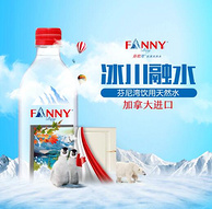 低氘弱碱水:500mlx12瓶 FANNYBAY芬尼湾 饮用天然水