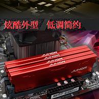 一键超频+铝制散热马甲:玖合 16G DDR4 3000 台式机内存条