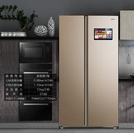 京東代下單 10.1大屏+過期提醒+風冷無霜:美菱 570L 變頻無霜對開門冰箱 BCD-570WPUCP