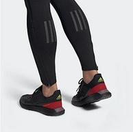 adidas 阿迪达斯 SENSEBOOST GO GUARD 男士跑步鞋