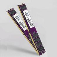 光威 万紫千红 8GB DDR4 2133 台式机内存条