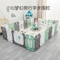儿童游戏围栏IQ围栏14片+门栏+游戏栏
