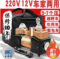 220V12V車家兩用 單缸雙缸高壓打氣泵