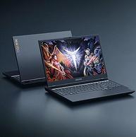 6核标压U+GTX1650 4G独显:联想 拯救者R7000 15.6英寸游戏笔记本 R5-4600H 16G 512G SSD GTX1650