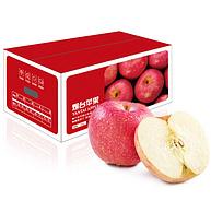 单果至少半斤!5kgx5件  京觅 烟台红富士苹果 铂金大果