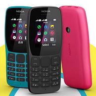 功能机首选,双卡双待:诺基亚 NOKIA 110 黑色直板2G手机
