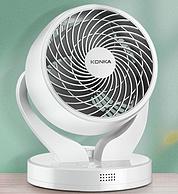 輕音節能:康佳 空氣循環扇 KF-XH001R