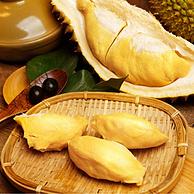泰国进口,京觅 青尼榴莲 2.5-3kgx2个