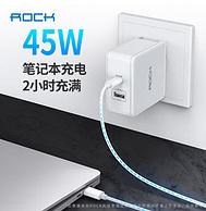 可充手机/平板/笔记本:ROCK 洛克 PD双口充电器 1A1C 45W
