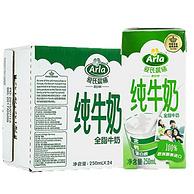 13日0点:Arla 爱氏晨曦 全脂牛奶 250mlx24盒x3件