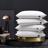 五星级酒店同款、90%白鹅绒:康尔馨 羽绒纤维枕芯