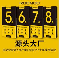 买手甄选团、纯钴电芯!苹果手机电池 5678系列