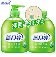 99.9%強效抑菌:藍月亮 蘆薈抑菌洗手液套裝 (洗手液 500g+補充裝 500g)