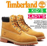 值哭、Timberland 添柏岚 6INCH 女款大黄靴