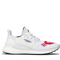 adidas 阿迪达斯 Solar Hu Human Made Trainers菲董三方联名款  男士休闲运动鞋