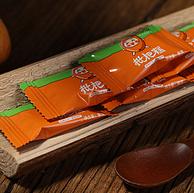 枇杷果肉原浆制作:云南枇杷果糕软糖 80gx3袋
