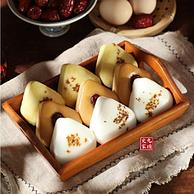 宁波非物质文化遗产,九顷史家 糕点组合 300gx3盒