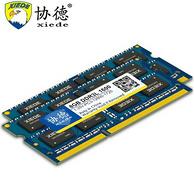 老笔记本升级首选:协德 8G DDR3 1600 笔记本内存条16颗粒双面低压窄条