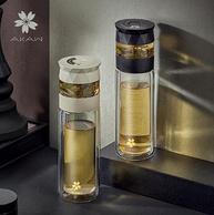 一鍵茶水分離、隔熱:280mlx2件 日本AKAW 愛家屋 雙層玻璃杯