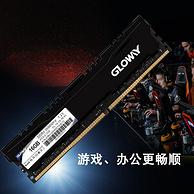 带散热,光威 悍将 16GB DDR4 2666频率 台式机内存条